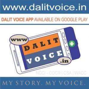 dalitvoicebadge-jpg