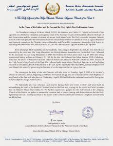 Locum Tenens Official Notice of Demise