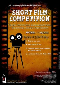 short film Competition Poster