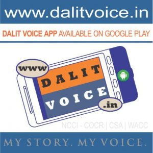 dalitvoicebadge
